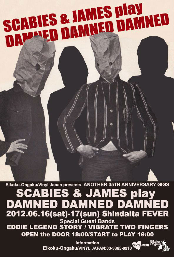 SCABIES & JAMES play DAMNED DAMNED DAMNED