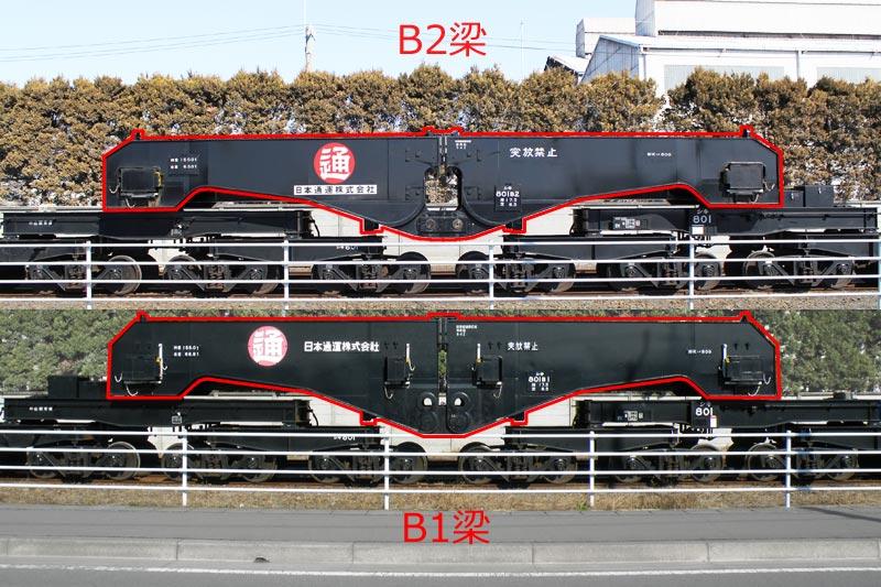 13.03.04 シキ801B2→B1 高岳製作所 072