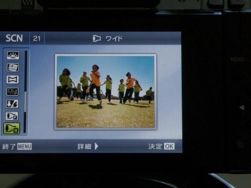 P8030719_convert_20120803150201.jpg