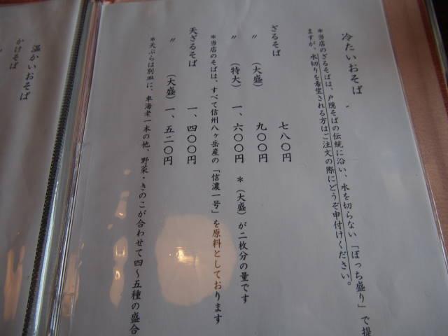 P5020035.jpg