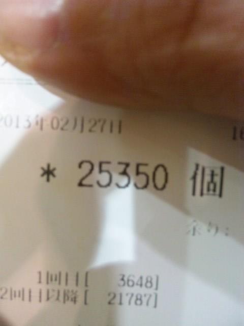 SH3J1830.jpg