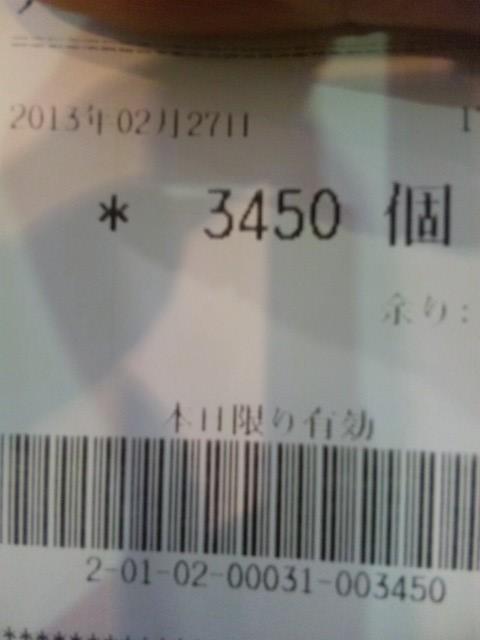 SH3J1839.jpg