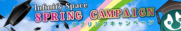 campaign_2013_spring.jpg