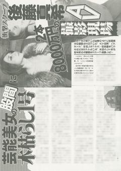 news_456.jpg