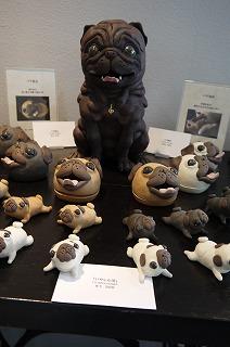 Pug'sweekinEhime9