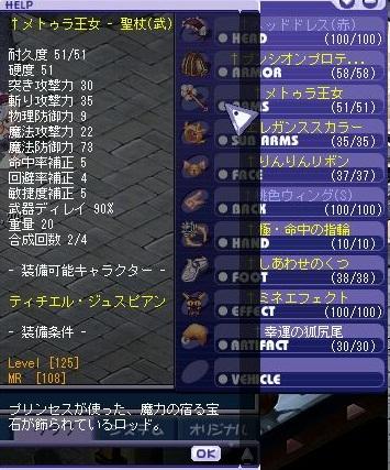 TWCI_2011_8_26_3_4_22.jpg