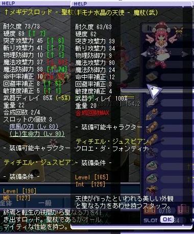 TWCI_2011_8_27_2_48_22.jpg