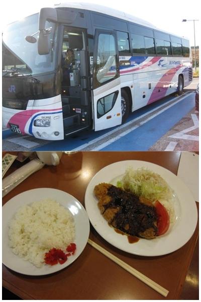 JRバスと味噌カツ定食870円