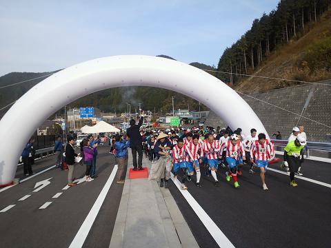 高速延伸イベントジョギングスタート30