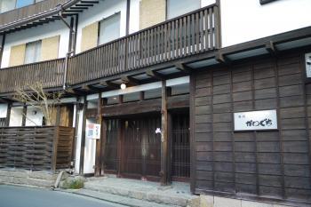 20120320119.jpg