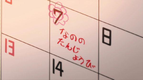日常26 (13)