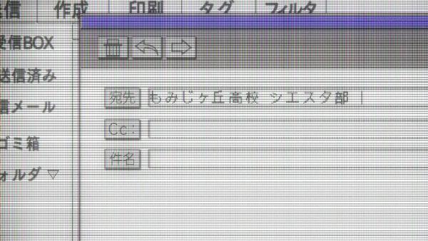 中二2-05 (6)