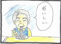 ポルチーニ茸のパスタを食べるきよこちゃん