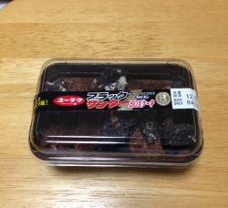 ブラックサンダーBOXケーキ