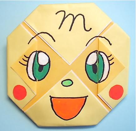簡単 折り紙 折り紙折り方キャラクターアンパンマン : vongi.blog72.fc2.com