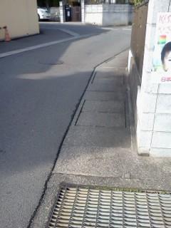 arima-uchikoshi2.jpg