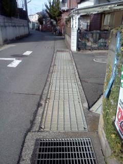 arima-uchikoshi3.jpg