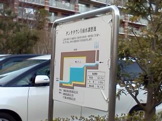 jyounenn-shiryuu15.jpg