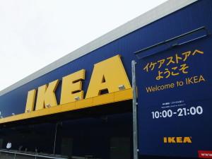 三郷IKEA