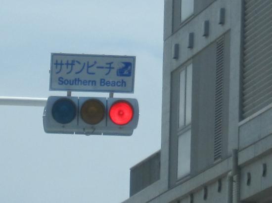 2013.6.27神奈川5