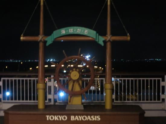 2013.10.9神奈川