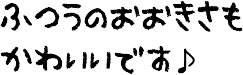 2013051712<br />a.png