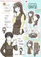 高中life02(中)