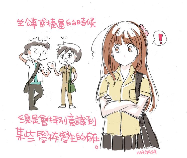 高中life03