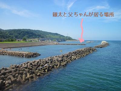 s-IMG_0866.jpg