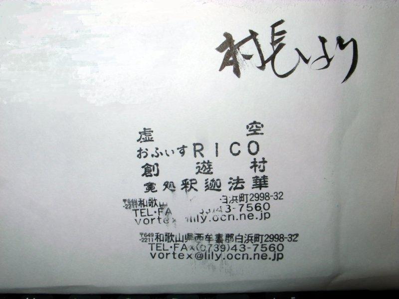 RIMG1483.jpg