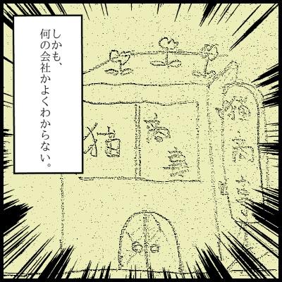 fc2blog_2013101609070928d.jpg