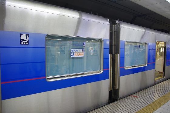 IMGP4529.jpg