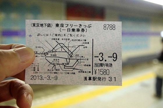 IMGP4723.jpg