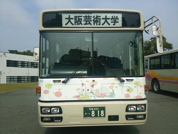 DSC_9913.jpg
