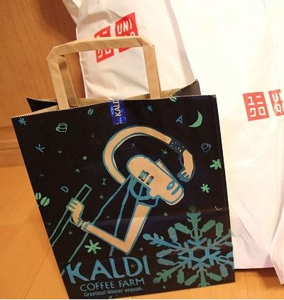 カルディ紙袋