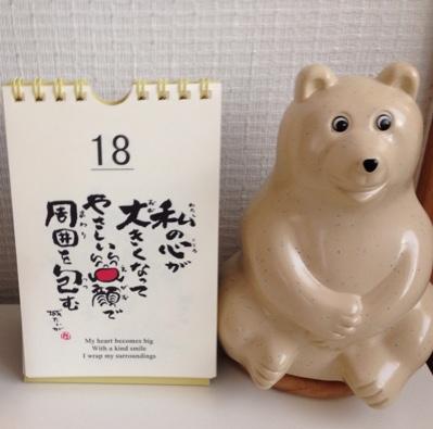 fc2blog_2014121808464639b.jpg