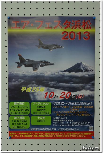DSC01842_20131019201755f9e.jpg