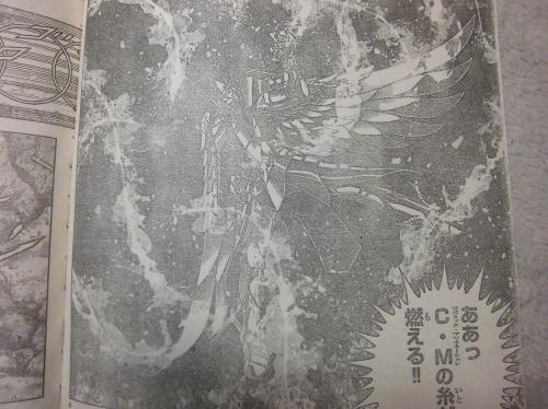 ND67 (2)