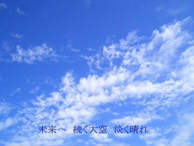 a03551_20121014103458.jpg