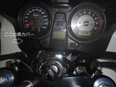 DSC00009_convert_20130701192252.jpg