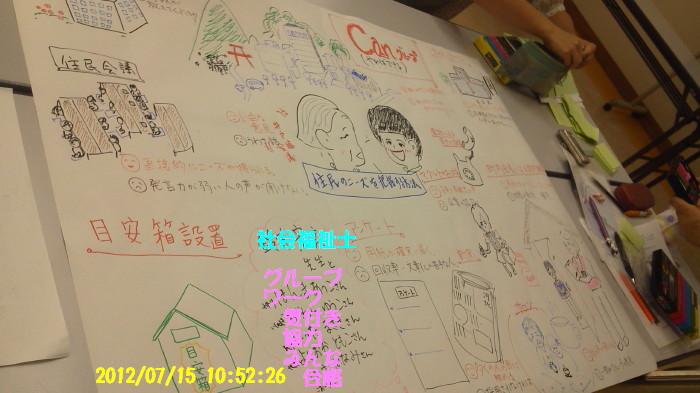 完成NEC_0076_1