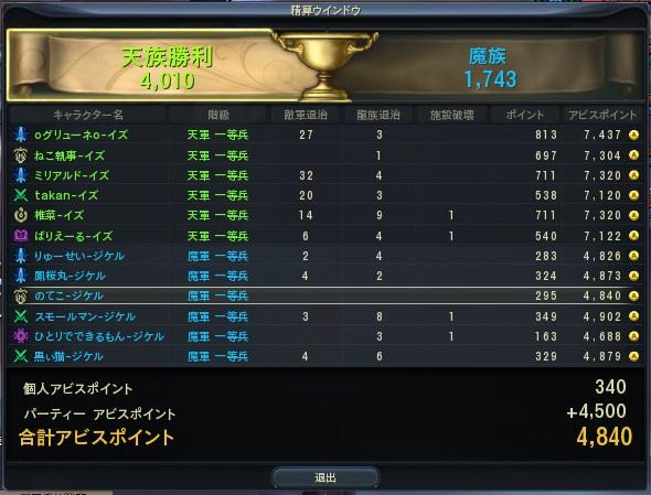 2013_3_10_000.jpg