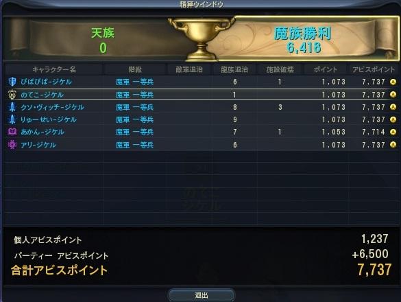 2013_3_12_000.jpg
