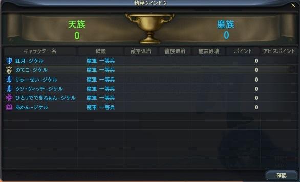 2013_3_13_000.jpg