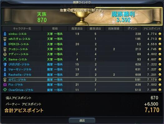 2013_3_17_000.jpg