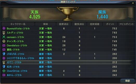 2013_3_18_000.jpg