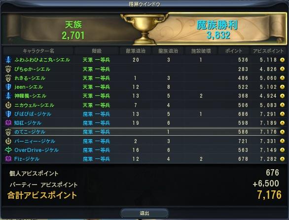 2013_3_20_000.jpg