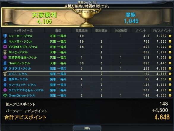 2013_3_21_000.jpg