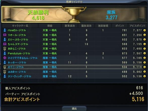 2013_3_22_000.jpg