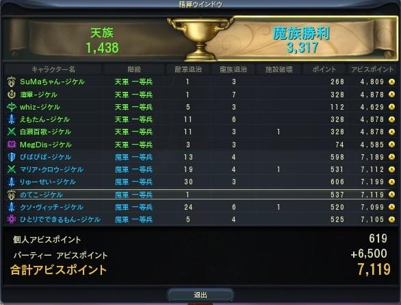 2013_3_23_000.jpg